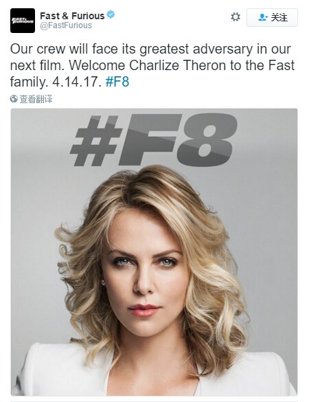 查理兹塞隆确认加盟《速度与激情8》 或出演片中女反派