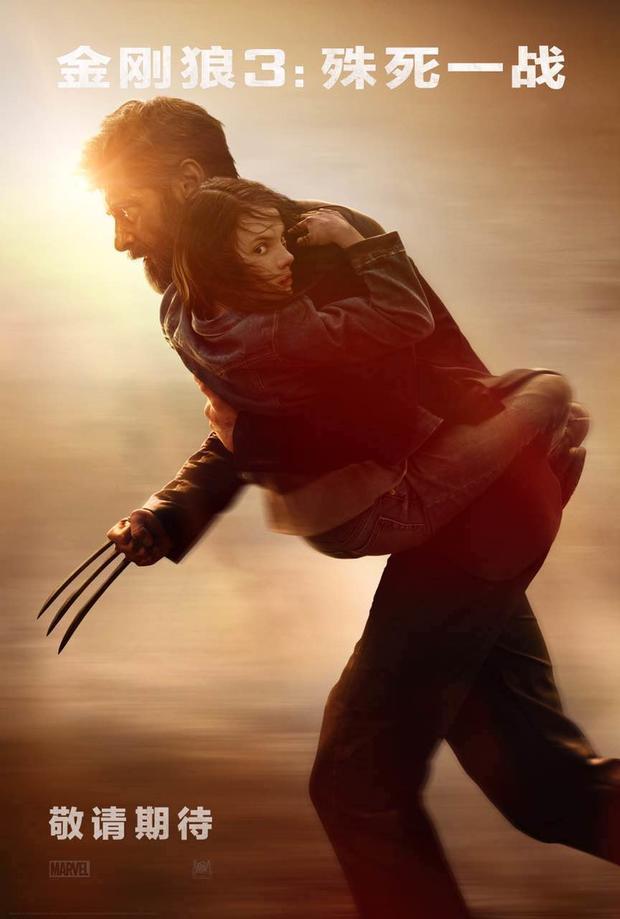《金刚狼3:殊死一战》(Logan)新预告小萝莉大开杀戒