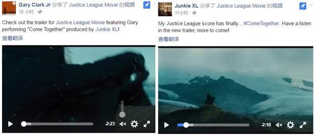 《正义联盟》(Justice League)首曝正式中文预告片