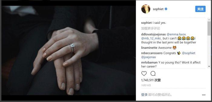 """""""三傻""""索菲·特纳(Sophie Turner)宣布与 乔·强纳斯(Joe Jona)订婚"""