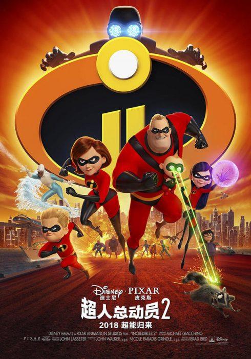 《超人总动员2》(The Incredibles 2)全新预告片