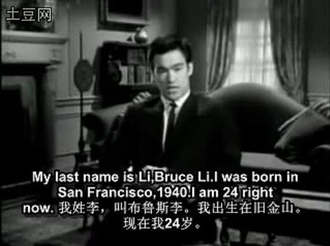 1965年2月李小龙参加美国福克斯电影公司面试(中英文完整)