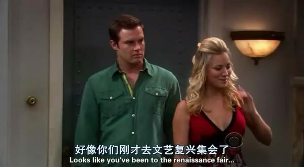 S02E02 Eric