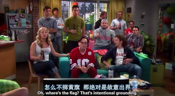 S03E06,来胖妮家看球的朋友,虽然胖妮矢口否认,但我严重怀疑这里有胖妮的前男友……们……