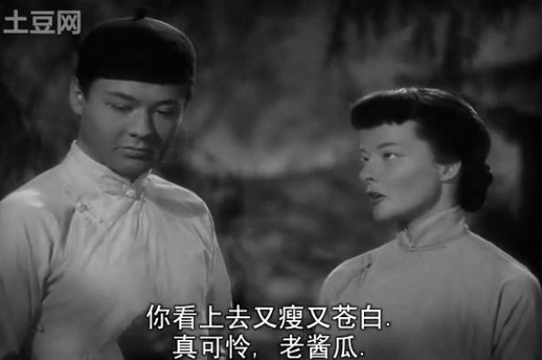凯瑟琳·赫本 抗日剧《龙种》(Dragon Seed)