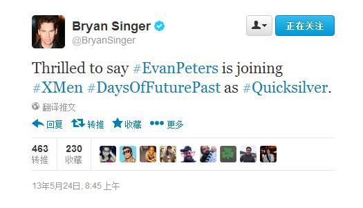 布萊恩·辛格(Bryan Singer's)更新推