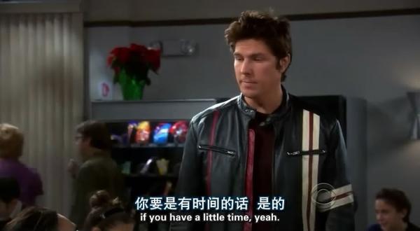 S02E11 David Underhill 又帅又酷的物理学家,可惜人品忒次,背着老婆偷腥