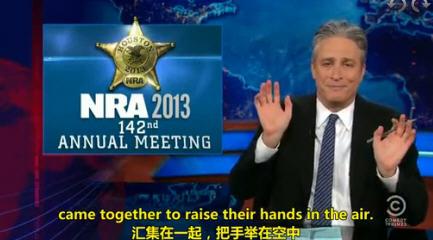 囧司徒每日秀 2013.05.06 Jon Stewart再谈枪支管控