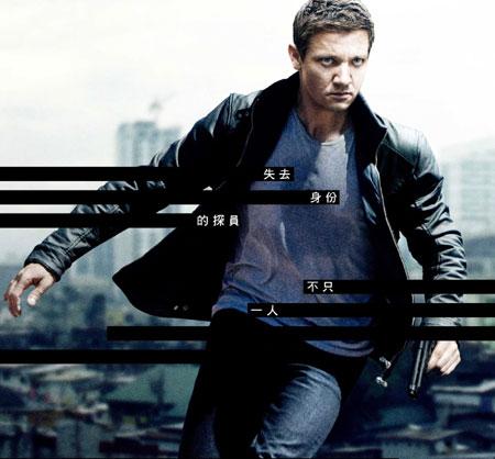 环球筹拍《谍影重重5》 杰瑞米·雷纳(Jeremy Renner)继续主演