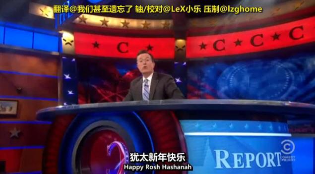 扣扣熊报告 2013.09.05【鼓励犯人自杀,批评地铁小猫】