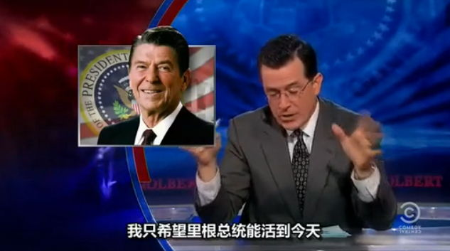 扣扣熊报告 2013.09.30【驴象两党谈判未果 美国政府十一关张】