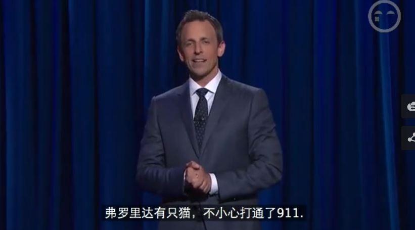 赛金花深夜秀 2014.07.24 Monologue