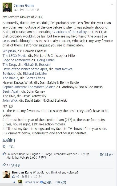"""""""银护""""导演詹姆斯·古恩(James Gunn)贴出2014私人片单"""