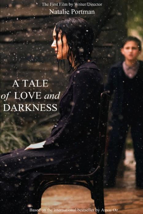娜塔莉·波特曼 导演长片处女作《爱与黑暗的故事》首曝片段