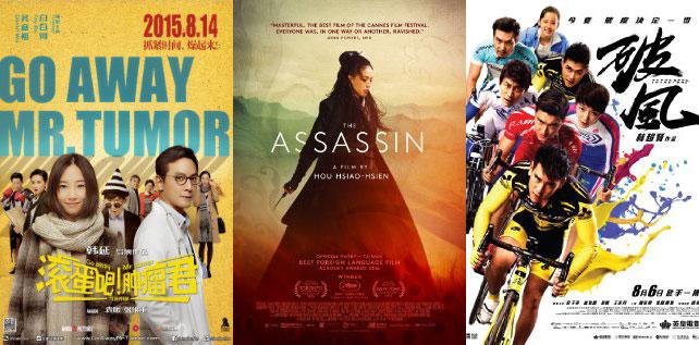 81国(地区)争奥斯卡最佳外语片:大陆《肿瘤君》、台湾《聂隐娘》、香港《破风》