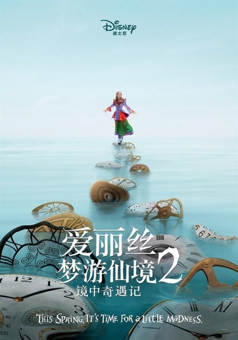《爱丽丝梦游仙境2:镜中奇遇记》(Alice Through the Looking Glass)首款预告片大首播
