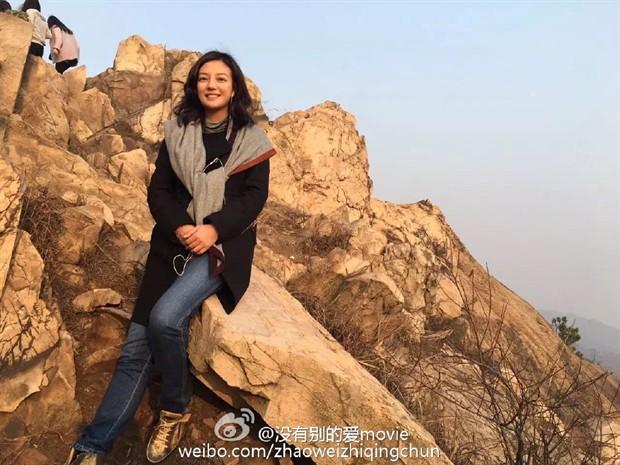 赵薇第二部导演作品《没有别的爱》开机 袁泉担任主角