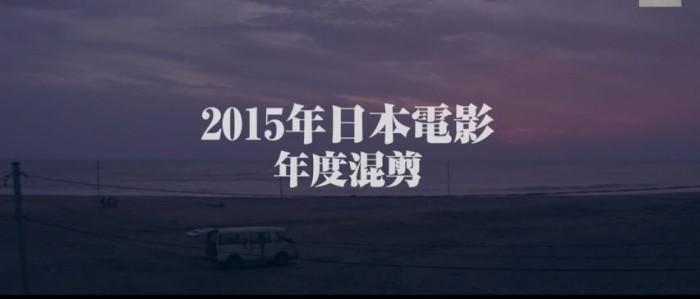 日影混剪故事 第一季