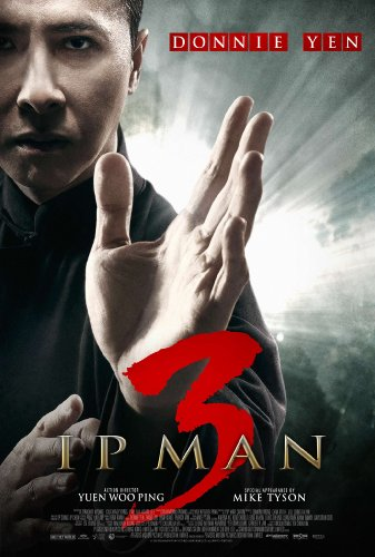 叶问3 (Ip Man 3)2015