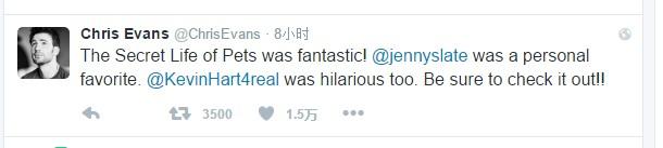 克里斯·埃文斯在其个人推特大赞《爱宠大机密》