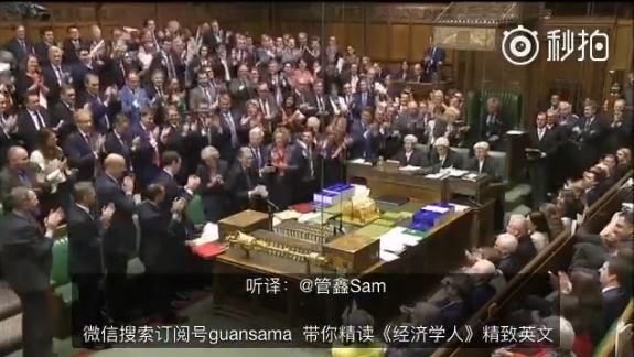 卡相的#英国下议院首相质询#绝唱!
