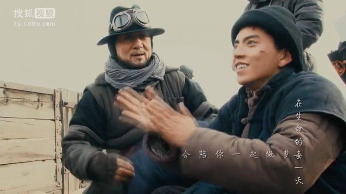 铁道飞虎 (Railroad Tigers) 宣传曲MV《大哥》 庆祝成龙获奥斯卡终身成就奖