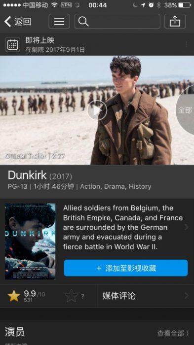 《敦刻尔克》先期评价好到炸裂 IMDB曾经到达9.9分