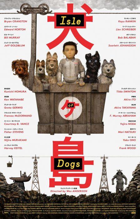韦斯·安德森《犬之岛》(Isle of Dogs)首波中文预告