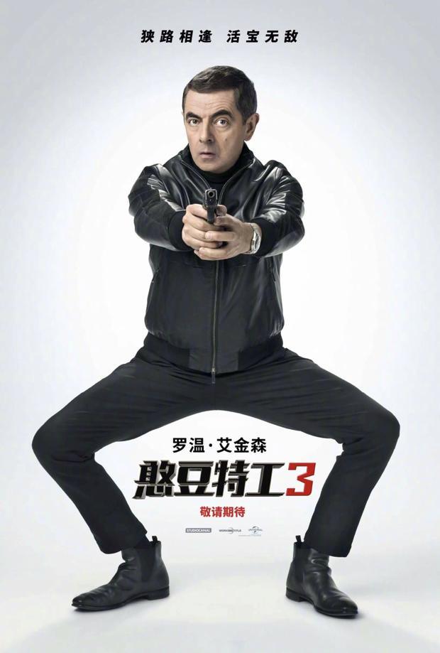 《憨豆特工3》(Johnny English 3)曝预告遭遇VR互联网