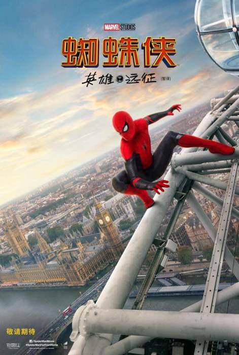 《蜘蛛侠:英雄远征》(Spider-Man: Far From Home)曝新海报