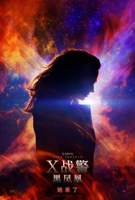 《X战警:黑凤凰》(X-Men: Dark Phoenix)终极预告曝新镜头