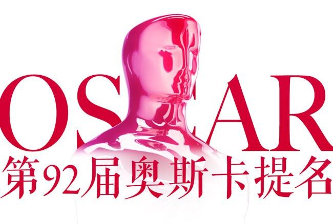 2020第92届奥斯卡提名公布  《小丑》11项提名领跑!