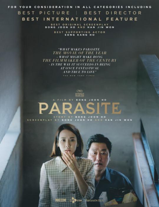 《寄生虫》成首部获得美国电影剪辑工会(ACE)奖的外国电影