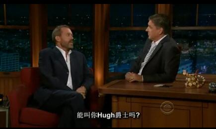 豪斯主演Hugh Laurie做客雷叔秀 深深夜秀20110822
