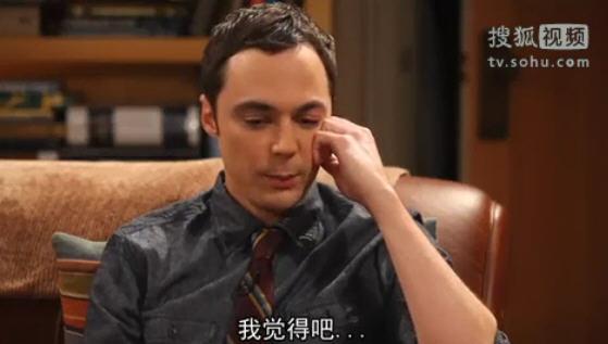 《生活大爆炸》10问10答:Sheldon告诉你Bazinga是怎么来的