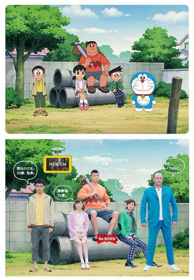 《哆啦A梦》真人CM第二弹来袭!让·雷诺 的哆啦A梦?!