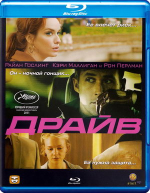 《亡命驾驶》(Drive)Drive.2011.720p.BluRay.x264.DTS-WiKi[HR-HDTV,720P]