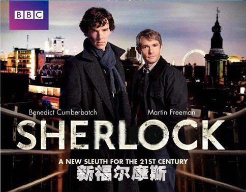 英剧 新福尔摩斯第二季-Sherlock.Season2 电驴 中文字幕