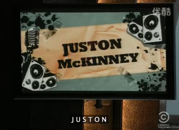 美国喜剧频道Comedy Central隆重推出Juston McKinney单口段子表演合辑