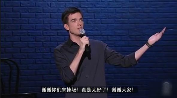SNL编剧单口喜剧演员John Mulaney在喜剧频道专辑节目里大力吐槽20分钟