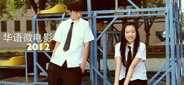 华语微电影2012