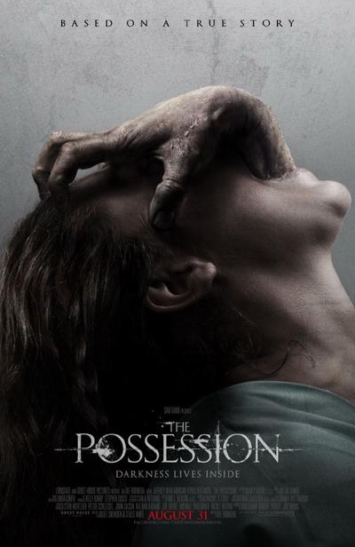 《恶灵入侵》(The Possession)恐怖预告 小萝莉发狂喉咙伸出人手