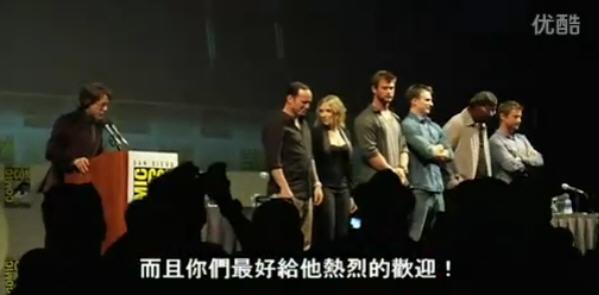 复仇者联盟(The Avengers)Comic-Con 全英雄到场发布会 (中文字幕)