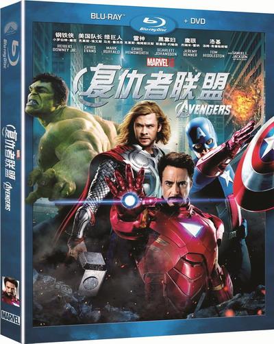 《复仇者联盟》(The Avengers)票房破15亿,正版影碟即将发行