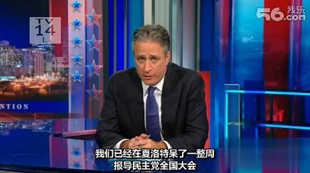 """囧司徒每日秀 2012.09.07 """"上周/本周"""""""