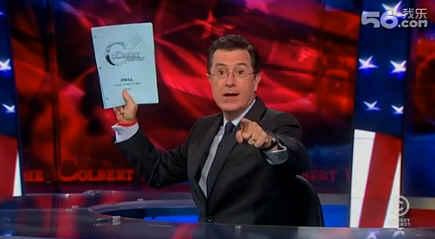 扣扣熊报告 2012.10.23 (全集) 第三场总统辩论