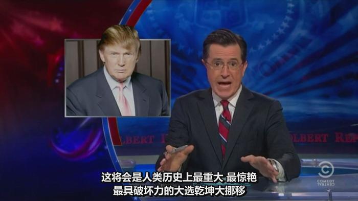 """扣扣熊报告 2012.10.24 南瓜头Donald Trump""""十月大惊喜""""惨遭扣叔调戏"""