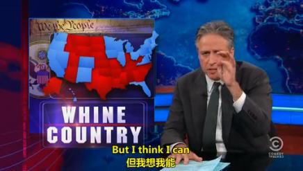 囧司徒每日秀 2012.11.13 Jon Stewart侃企业因奥巴马的政策要裁员