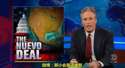 囧司徒每日秀 2013.01.30 Jon Stewart谈共和党从哪个群体拉选票