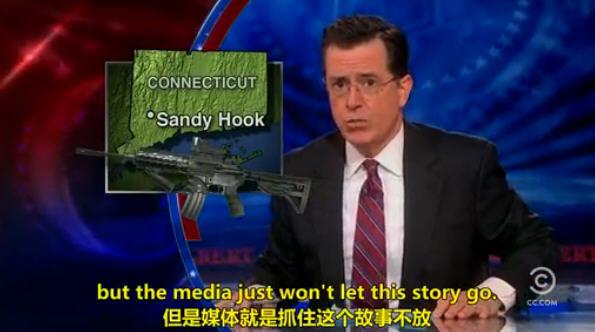 扣扣熊报告 2013.02.25 Colbert谈枪支协会阻扰不利于他们的信息